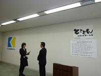 熊日都市圏販売株式会社様研修
